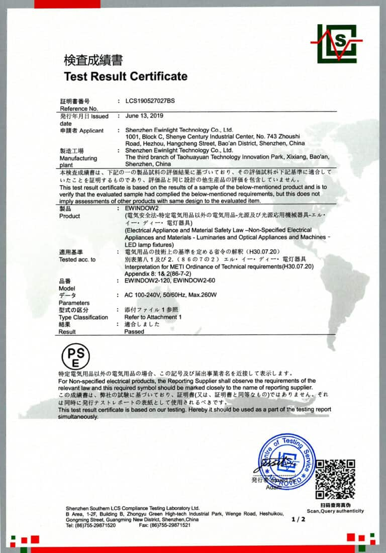 EWindow Test Results Certification from Official Chinese Centre of Testing Service.